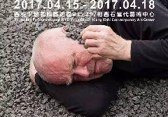 2017西安4月艺术展时间安排