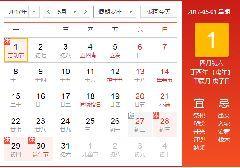 2017西安五一劳动节免费好玩活动大全(持续更新)