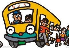 公交安全小常识