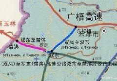 云罗高速双东至榃滨段计划年底通车