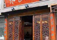 扬州美食推荐 皮包水与大明寺素食坊