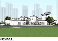香洲区第二十六小学设计图曝光 可提供至少1620个学位