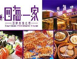 广州妇女节有什么打折活动?2017广州三八妇女节优惠攻略