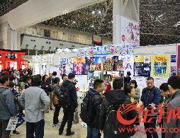 厉害了我的广州!广州动漫组团亮相日本东京国际动漫展(图)