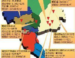 广州一口气卖出8宗地收金超过190亿 海珠广纸地块溢价率219%