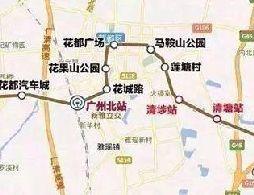 2017广州将推进13个地铁项目建设 争取年内开通3地铁线