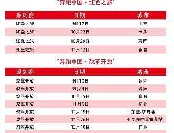 2017沈阳马拉松比赛时间确定9月24日开跑!
