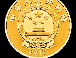 沈阳预约建军90周年普通纪念币方式