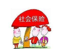 """沈阳正式启动""""养老并轨"""" 缴费不足15年可退费"""