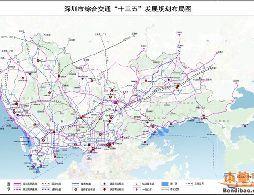 """深圳交通""""十三五""""规划一览 海陆空对内对外全提升"""