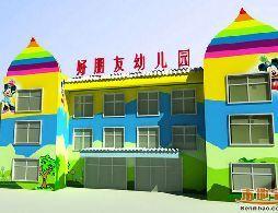 福田区幼儿园名单一览(名称+地址+咨询电话)