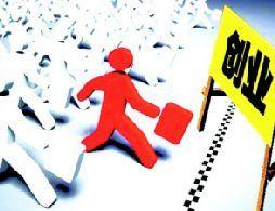 人社部鼓励技术人员挂职、兼职、离岗创业