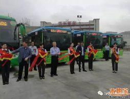 光明新区新开通6条公交线路 22日起正式运营