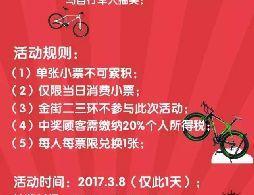 2017郑州中原万达广场妇女节活动汇总