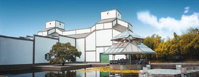 苏州值得打卡的博物馆大盘点