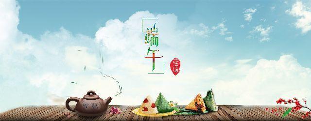 2021西安端午節(jie)活動(dong)匯(hui)總(不斷(duan)更新中)
