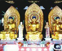 南山佛教文化苑