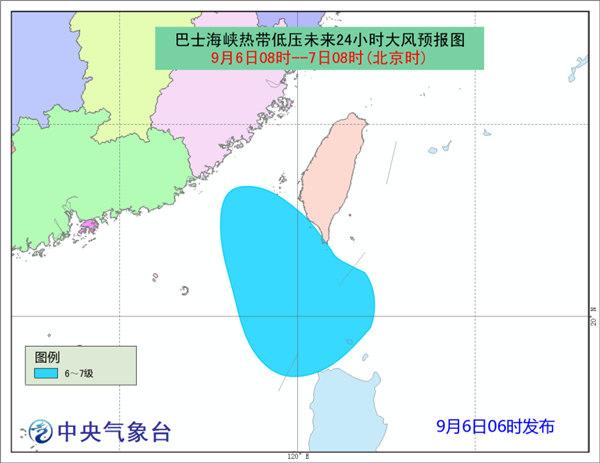巴士海峡热带低压今天晚上将进入台湾海峡