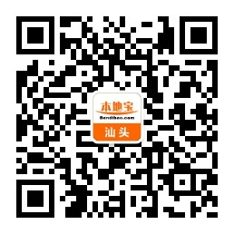 2017年国庆汕头商场活动(持续更新)