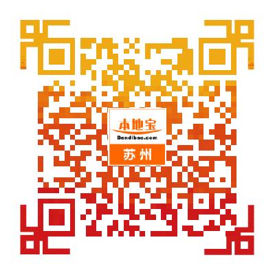 2018苏州华谊电影世界万圣狄仁节(时间 门票 活动)