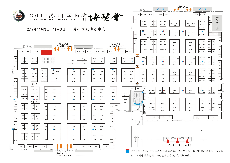 电路 电路图 电子 户型 户型图 平面图 原理图 4960_3507