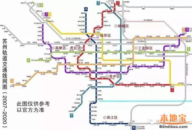 计划再开工两条地铁线 分别为6号线和s1号线图片