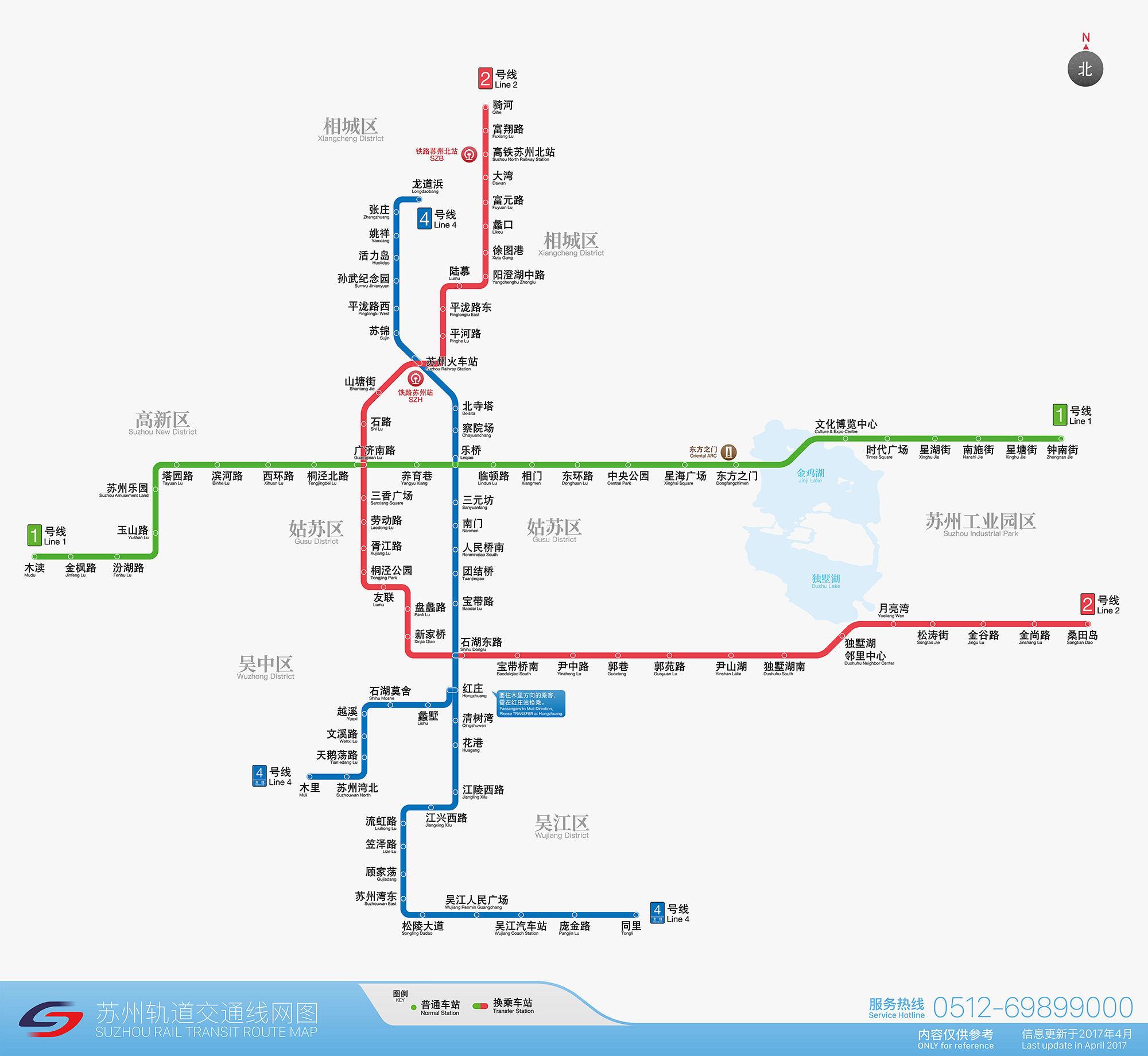 苏州地铁线路图(最新)