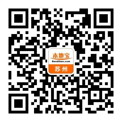 苏州地铁8号线最新消息(开通时间 线路图 站点)