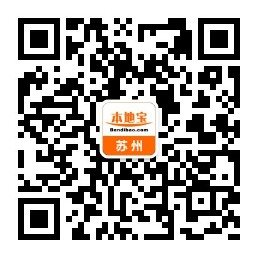 2018苏州树山免费环线巴士(发车时刻表 停靠站点)