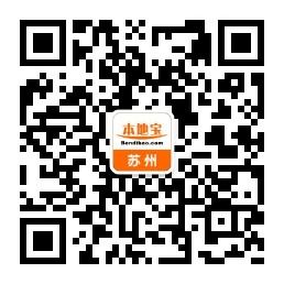 2018昆山中秋灯会宣传片(视频)