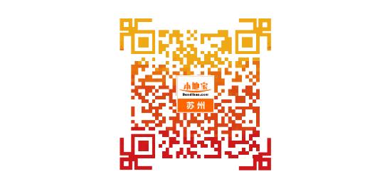 苏州存量房网上拍卖时间表(持续更新)