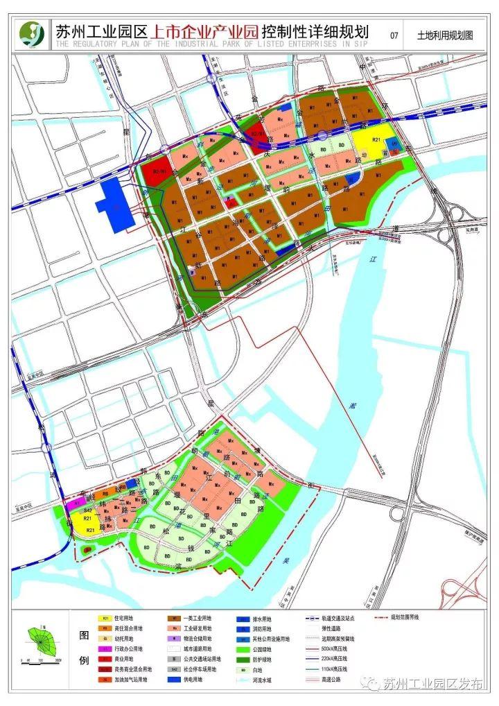 苏州工业园区上市企业产业园详细规划(图)