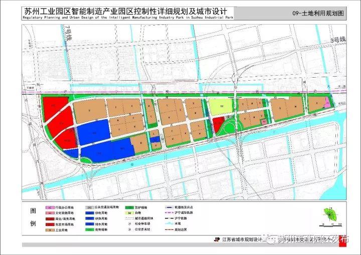 苏州工业园区智能制造产业园详细规划
