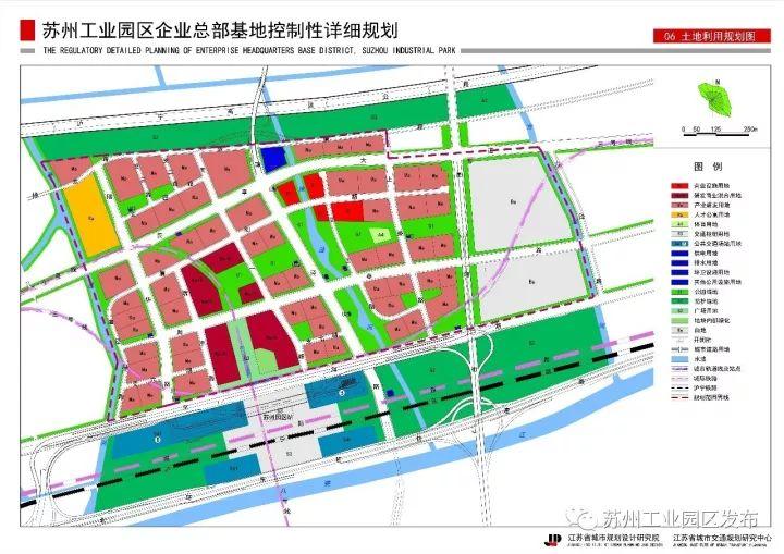 苏州工业园区企业总部基地规划(图)