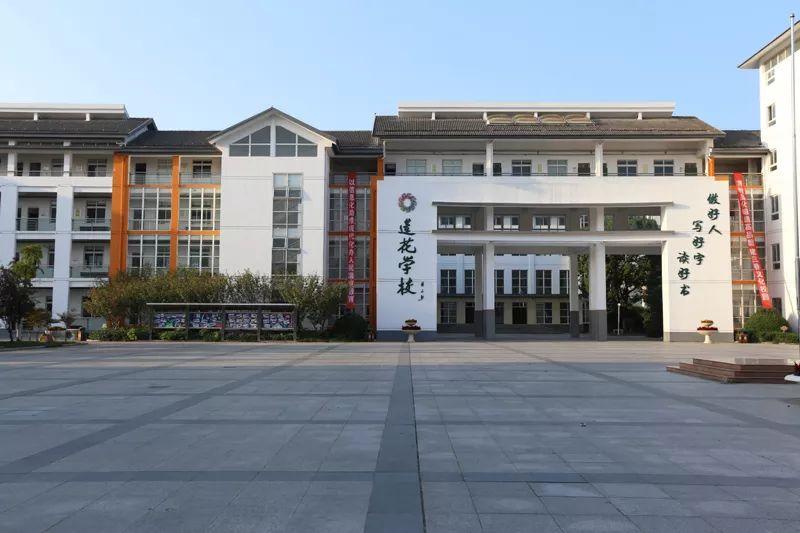 苏州公办九年一贯制学校汇总(附学区)