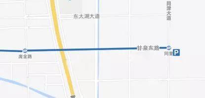 苏州地铁4号线吴江段P R停车场将收费 来看看具体标准