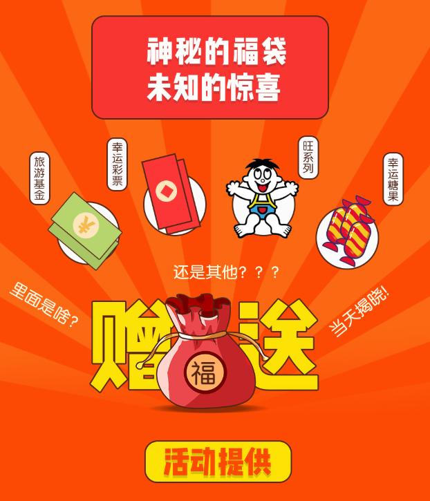2019苏州元气登高节(时间 地点 报名)