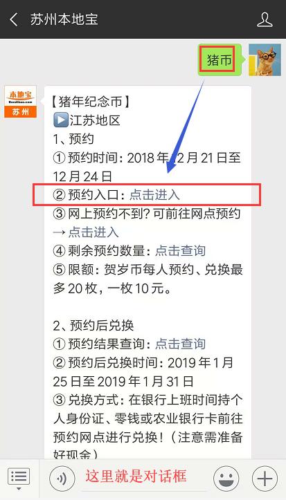 2019猪年纪念币怎么辨别真伪?