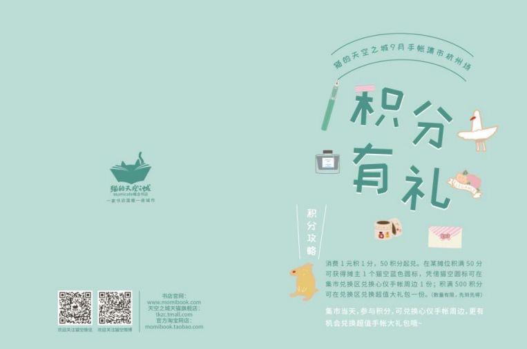 2019苏州平江路跨年盛典(时间 亮点活动)