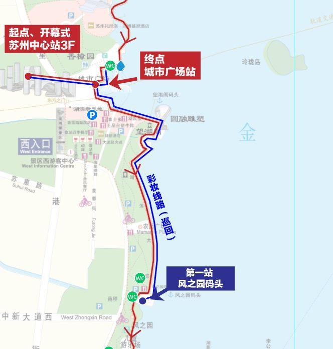 2019苏州金鸡湖新年妆艺节(时间 看点 巡游路线)
