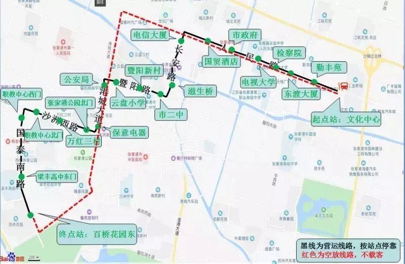 张家港万达广场免费班车时刻表(附路线)