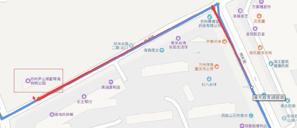 2019苏州尹山湖爱琴海购物公园元旦打折信息