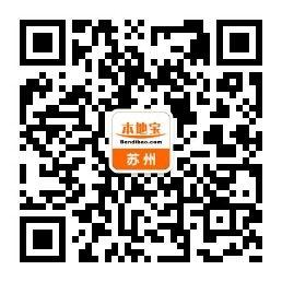苏州园区虚拟优租房/人才租房补贴申请指南(条件 标准 流程)