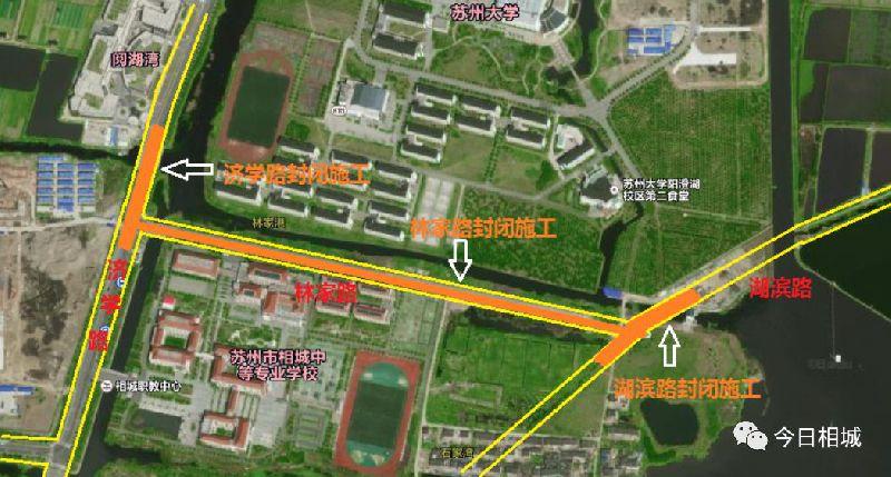 苏州春申湖路快速化改造施工限行(时间 规定 绕行路线)