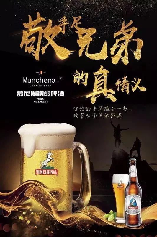 2018苏州湾慕尼黑啤酒节(时间 地点 亮点)