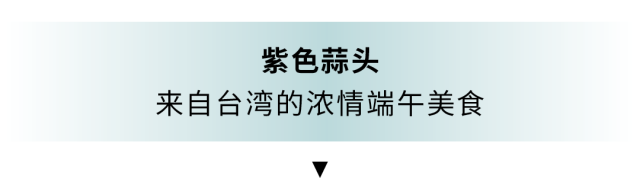 2018奕欧来苏州购物村618 端午打折信息汇总