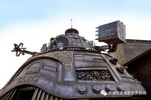 苏州华谊兄弟电影世界有哪些好玩的项目?
