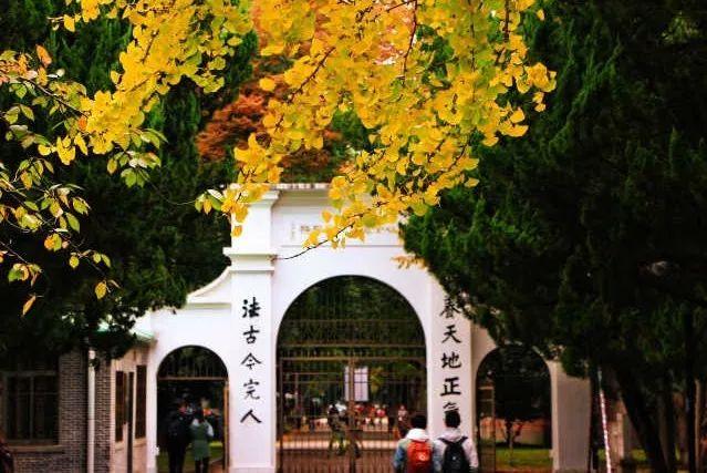 苏州大学参观景点及路线推荐