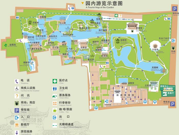 2019年苏州拙政园杜鹃花节全攻略 主打春游赏