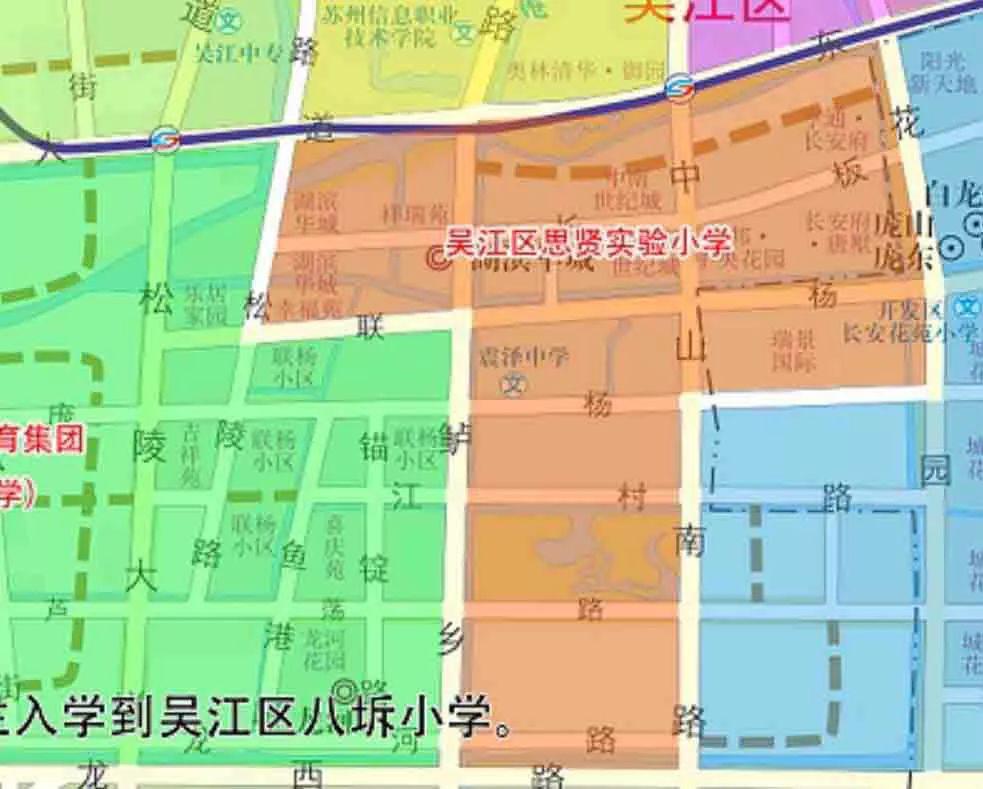 吴江区思贤实验小学2019年新生入学公告